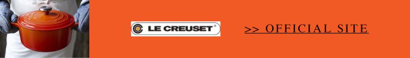 ル・クルーゼ | LE CREUSET >> OFFICIAL SITE