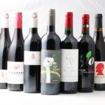 赤ワイン9本セット(送料無料)