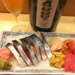 森一起の今夜もコップワイン#008 有楽町「鮨大前」
